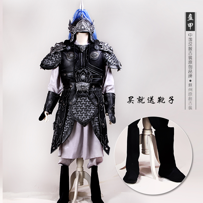 Ancient Chinese General Costume High Quality Genuine Leather The General Armour Stage Show Performance TV Play Use Costume Hanfu