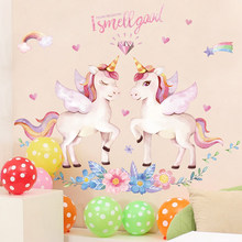 Cute Unicorn Flamingo Wall Stickers for Kids Rooms Girls Bedroom Decor DIY Poster Cartoon Animal Wallpaper Stickers on the Wall(China)