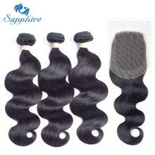 Сапфир Для тела волна Реми Человеческие волосы 3 Связки с Накладные волосы 1B # Цвет Парикмахерская высокий коэффициент длинные волосы РСТ 15% 5*3 Синтетические волосы на кружеве