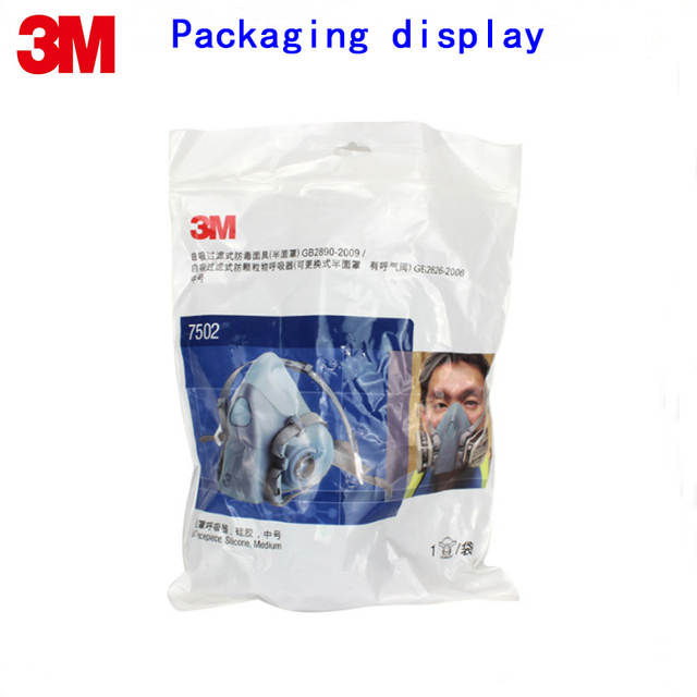 US $24 29 19% OFF|3M 7502 respirator mask high quality Silica gel Cold flow  design protective mask against Painting gas maske Send 2097 filter-in