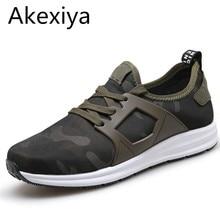 Akexiya/супер Новый 2017 Для мужчин повседневная обувь холст камуфляж Star Стиль мужской Обувь Комфорт Мягкая прогулочная обувь для вождения Для мужчин кроссовки
