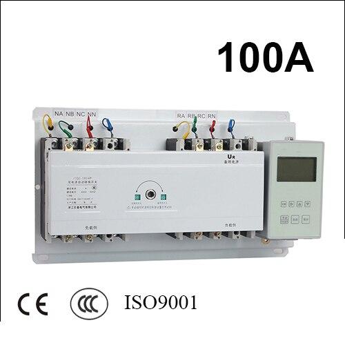 100A 4 poles 3 phase 220V/ 230V/380V/440V automatic transfer switch ats with English controller fast shipping ats kpats 50 3 socket