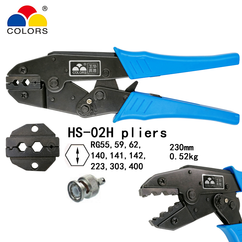 COLORS HS-02H coaxial crimping pliers RG55/58/59/62/140/141/142/223/303/400 crimper SMA/BNC connectors ratchet crimping tools 142 0701 841[rf connectors coaxial connectors pc end mt jc mr li