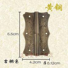 [ Хаотянь вегетарианская ] китайские антикварные медные фитинги медь шарнир пожать кожи HTF-099 три — кружева юньлун