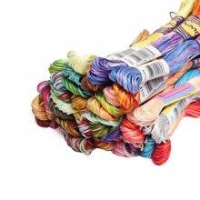 41 пестрый цвет Мерсеризованный Египетский хлопок вышивка нитью 8 метров за Моток изменение цвета вышивка крестом нить