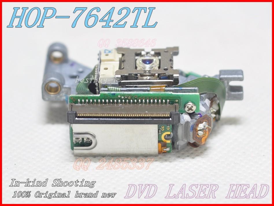 HOP-7642TL (7)