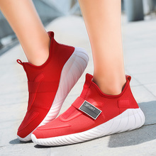 Breathable coconut shoes new sneakers casual couple shoes Korean version of the trend of small white shoes for students 3