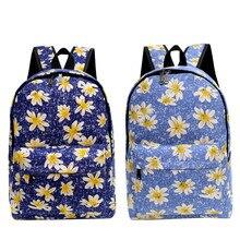 2017 женщин рюкзаки печати листья рюкзак mochila mujer рюкзак моды холст сумки ретро случайный мешок школы дорожные сумки