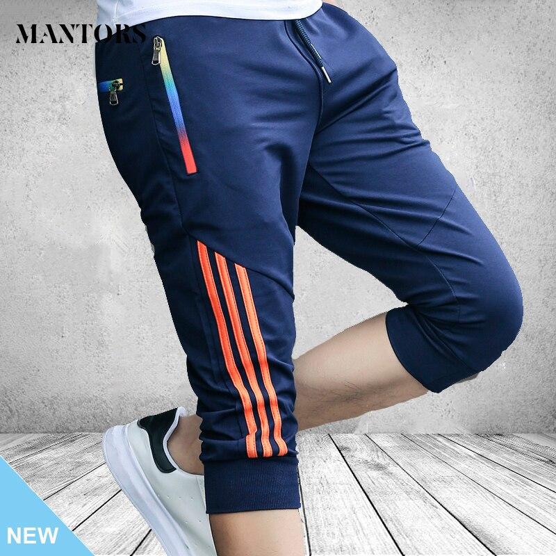 Toimothcn Women Sports Shorts Gym Workout Waistband Skinny Shorts Pants Sweatpants