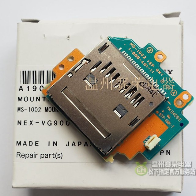 US $53 0 |Aliexpress com : Buy NEW VG30E VG900 SD Memory Card Slot Holder  Board For Sony NEX VG30E NEX VG900 Camera Repair parts from Reliable Camera