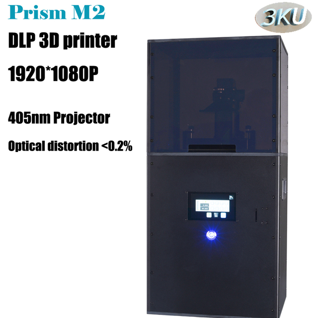 2018 latest factory selling DLP 3D Printer High-accuracy Ultra-fast SD card offline print for Jewelry and dentistry