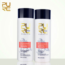 PURC 12% formalin keratin hair treatment and purifying shampoo hair care products set 2019 Brazilian keratin free shipping