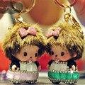 2016 monchichi sleutelhanger Keychain llaveros mujer breloki Key Chain Rings Portachiavi Car Bag Car Chaveiro Gift Porte Clef