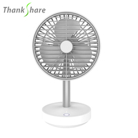 THANKSHARE Mini USB Desk Fan Portable Ultra quiet Creative Electric Fans Silent Desktop Ventilador Rechargeable Fan For Home|Fans| |  -