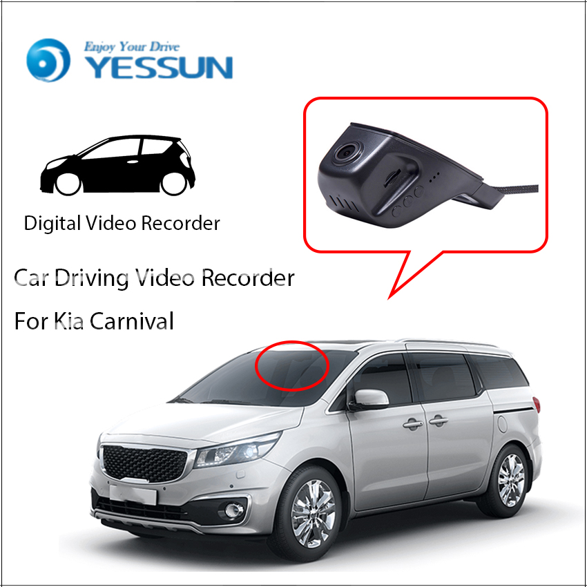 цена YESSUN Not Reverse Parking Camera Car DVR Digital Video Recorder For Kia Carnival - Front Camera Dash Black Box HD 1080P