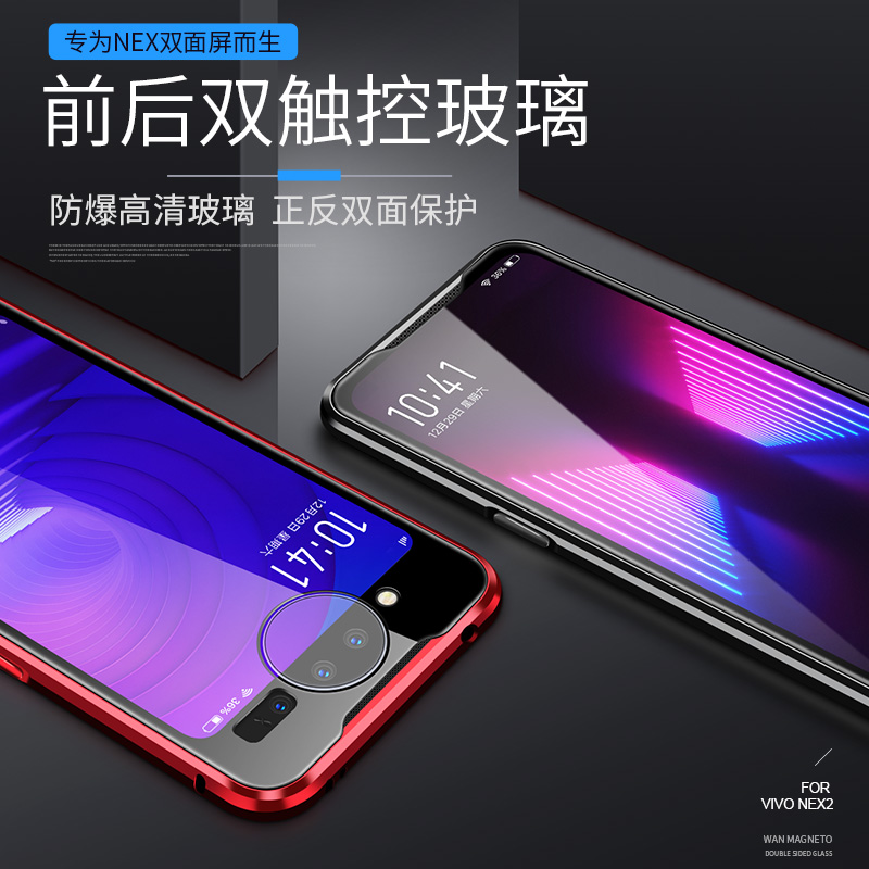 Double sided glass Magnetic case for vivo nex 2 Luxury metal 360 degree Full protection cover for vivo nex 2 Double sided screen in Fitted Cases from Cellphones Telecommunications