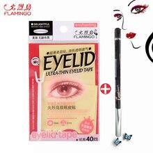 Free Shipping Gift Set Ultra-thin Eyelid Paste Double Eyelid Medical Adhesive False Eyelid Sticker Tapes Eyeliner Pencil 2402
