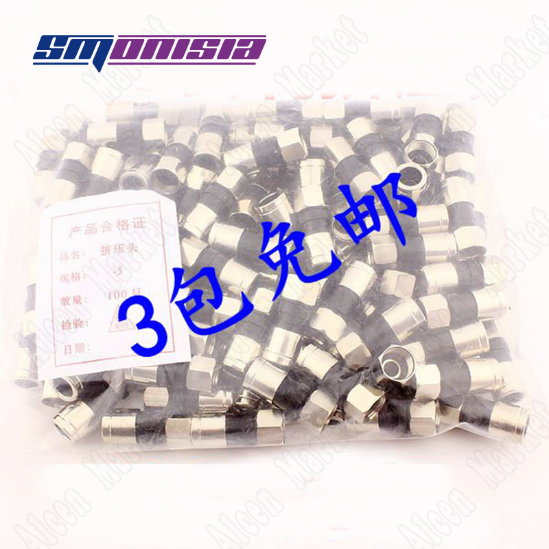 smonisia 500pcs-1000pcs Cable TV Connector 75-5F Jack Set-top Box Splitter Extrusion Waterproof Metric F Plug Inner OD 9.3MM set cable tv f head do line tool extrusion f joints 75 5 stripping knife and 10 metric f head connector plug boosters