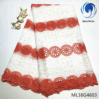 BEAUTIFICAL african cord lace fabric rhinestones 5 yards white red guipure lace fabric ML38G46