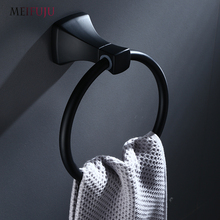 Bathroom Towel Ring Black Rings Wall Mount Holder Hanger Bar Round Rack Shelf Aluminum Accessories
