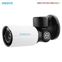 Inesun HD 1080p Outdoor Security Camera, 2MP Hybrid 4-in-1 AHD/TVI/CVI/CVBS CCTV PTZ 4X Optical Zoom,120ft Night Vision