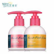 SOONPURE Крем для рук и ног из экстрагирования цветов +Крем для рук и ног из красной женьшени и улитки(China (Mainland))