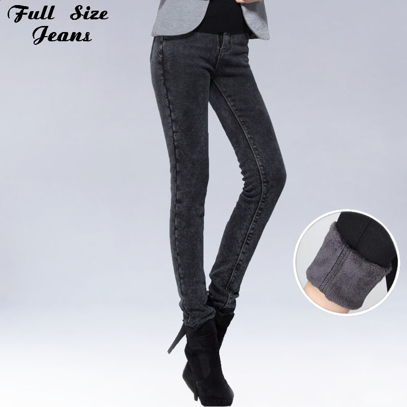 KINSAGA Winter Warm Black Jeans For High Waist Skinny Pants