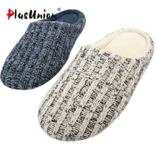 New Arrival Men Home Slippers Shoes Solid Winter Woolen Wrap Toe Footwear England Style Home Shoes