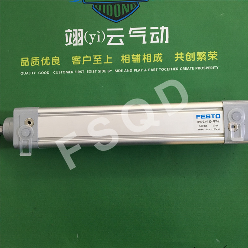 DNC-32-150-PPV-A DNC-32-160-PPV-A DNC-32-170-PPV-A FESTO standard cylinder air tools pneumatic component dnc 63 100 ppv a dnc 63 125 ppv a dnc 63 150 ppv a dnc 63 175 ppv a festo standard cylinder air tools pneumatic component