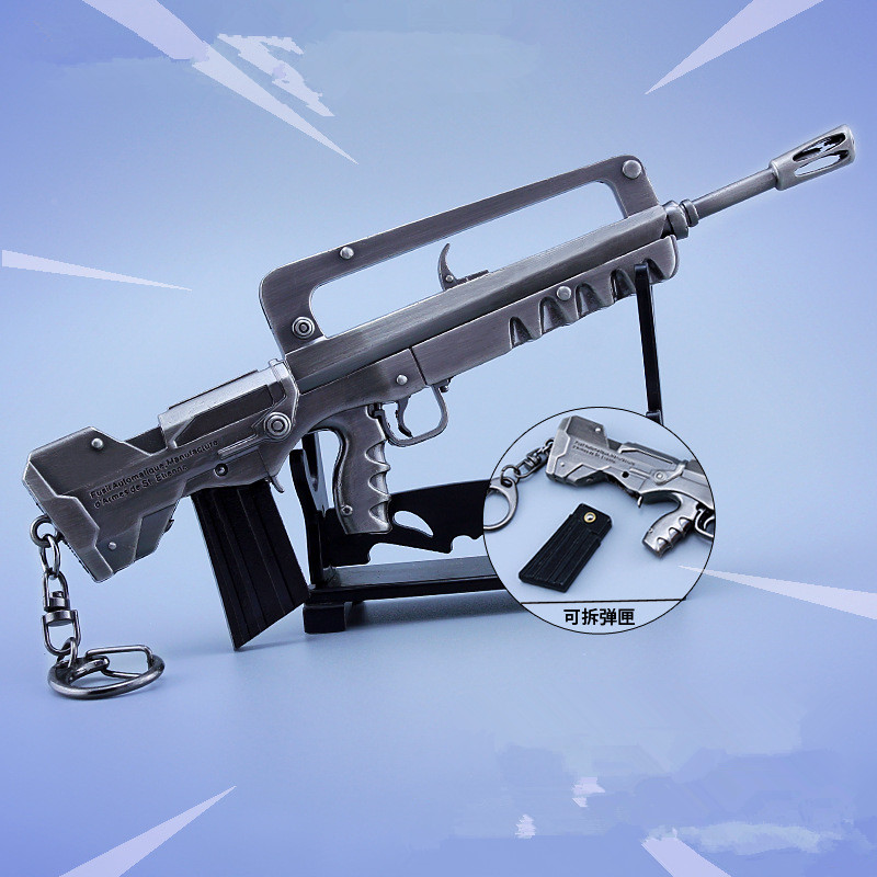 2018 Hot Game Fortnite Accessories Arms Legendary Level Rifle Bullpup Burst Keychain Key Rings Pendant for Fortnite Fans Jewelry