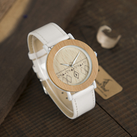 BOBO BIRD Brand 37mm Wooden Watch For Women Natural Ladies Wristwatches White Genuine Leather Strap Relogios