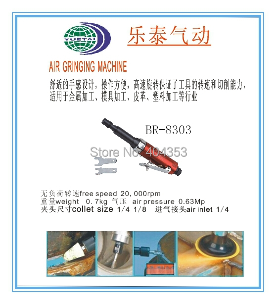 Pneumatic air pens / Grinder / engraving pen / pen mill gas / air grinder / polisher / modeling tools / wind mill cfd modeling of gas liquid solid fluidized bed