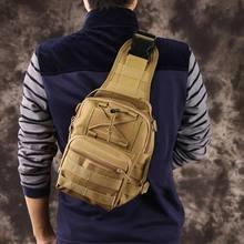 Военный тактический рюкзак уличная спортивная сумка из ткани