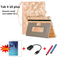 For 2017 Lenovo Tab 4 10 PU Leather Case For Lenovo Xiaoxin Small New Tablet 10
