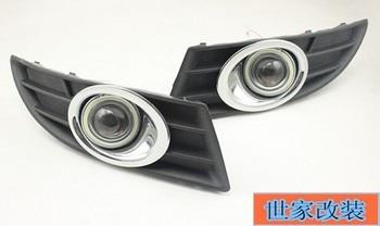 Osmrk DRL COB angel eye + halo fog lamp + projector lens + black fog lamp cover + + plating rim for c, 2pcs