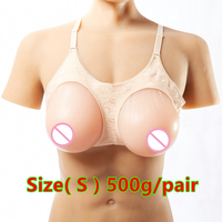 500g/pair A cup Silicone Breast Forms Fake Boobs Artificial Breast