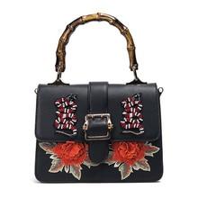 Catwalk Bamboo Embroidery Flower Butterfly Bird Snake Shoulder Bag Animal Printing Sequined Women Handbags Bag bolsa sac N9011