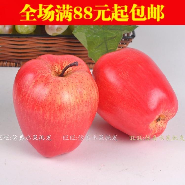 яблоки декор цена