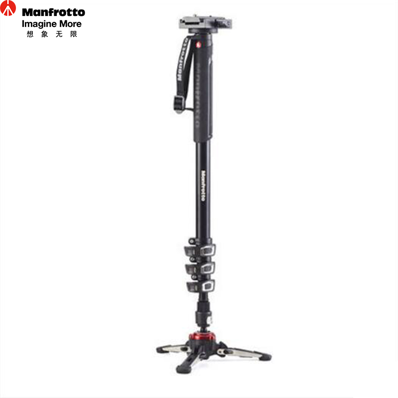 Manfrotto XPRO Monopod With Four-Section Aluminum W577 Video Adapter Quick Release Plate Portable Professional Monopod For DSLR