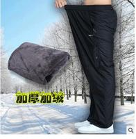 Plus Size Winter Pants Man Warm Trousers Loose Thickening Warm Pants Men Casual Pants Male Mast