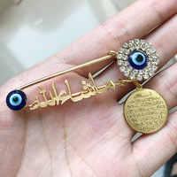 Islam muslim AYATUL KURSI Mashallah in arabisch Türkische bösen blick edelstahl brosche baby pin