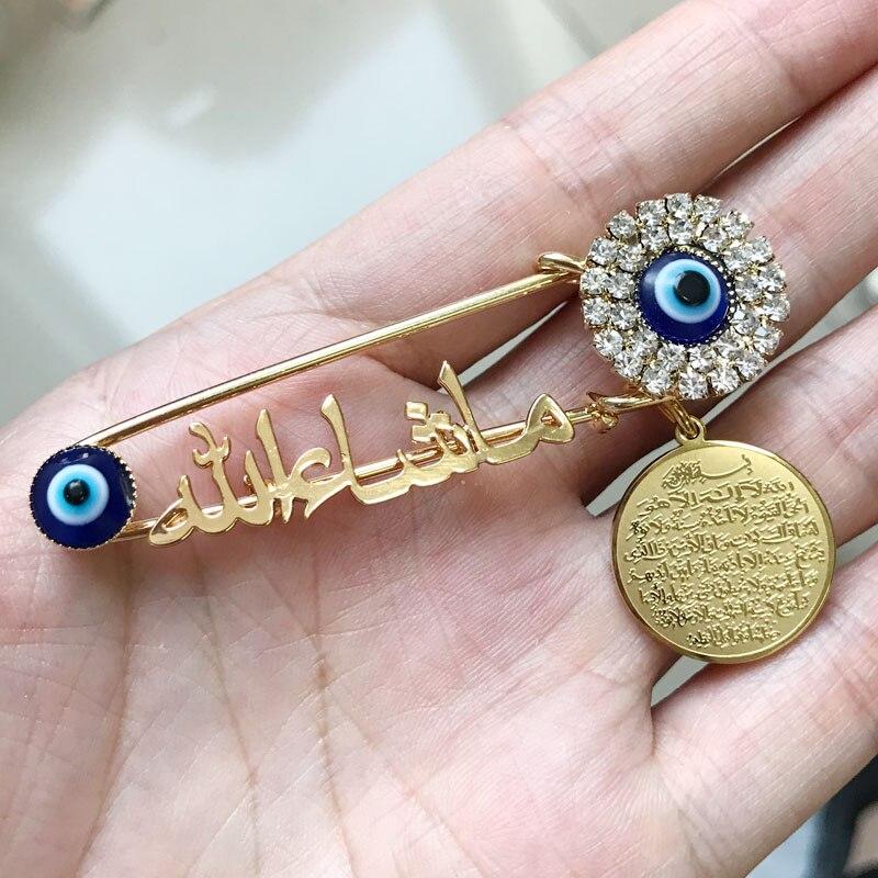 islam muslim AYATUL KURSI Mashallah in arabic Turkish evil eye Stainless steel brooch baby pinBrooches