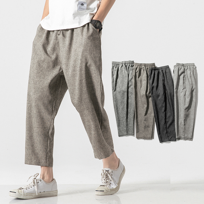 Chinese Style Harajuku Men Oversize Wide Leg Pants 2020 Mens Straight Casual Hip Hop Ankle-Length Pants Summer Male Harem Pants