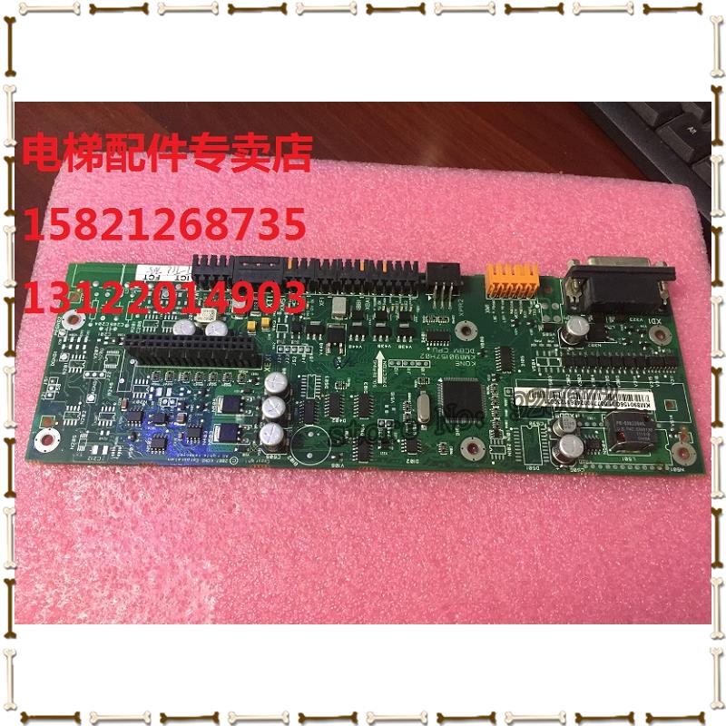 цена 9 into new kone elevator accessories/KDL inverter A1 board KM890156G01 physical figure quality guarantee!