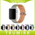 Correa de nylon tejido de iwatch apple watch 38mm 42mm colorida banda de tela correa de pulsera con una función de adaptador de conector de enlace