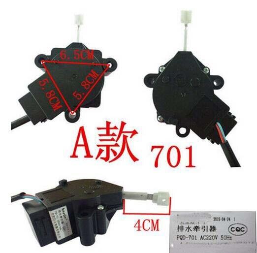 220V 50Hz Washing machine parts PQD-701 tp760 765 hz d7 0 1221a