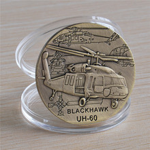 U.S. Army UH-60 Blackhawk Helicopter Military Challenge Coin capsule case 2pcs/lot free shipping
