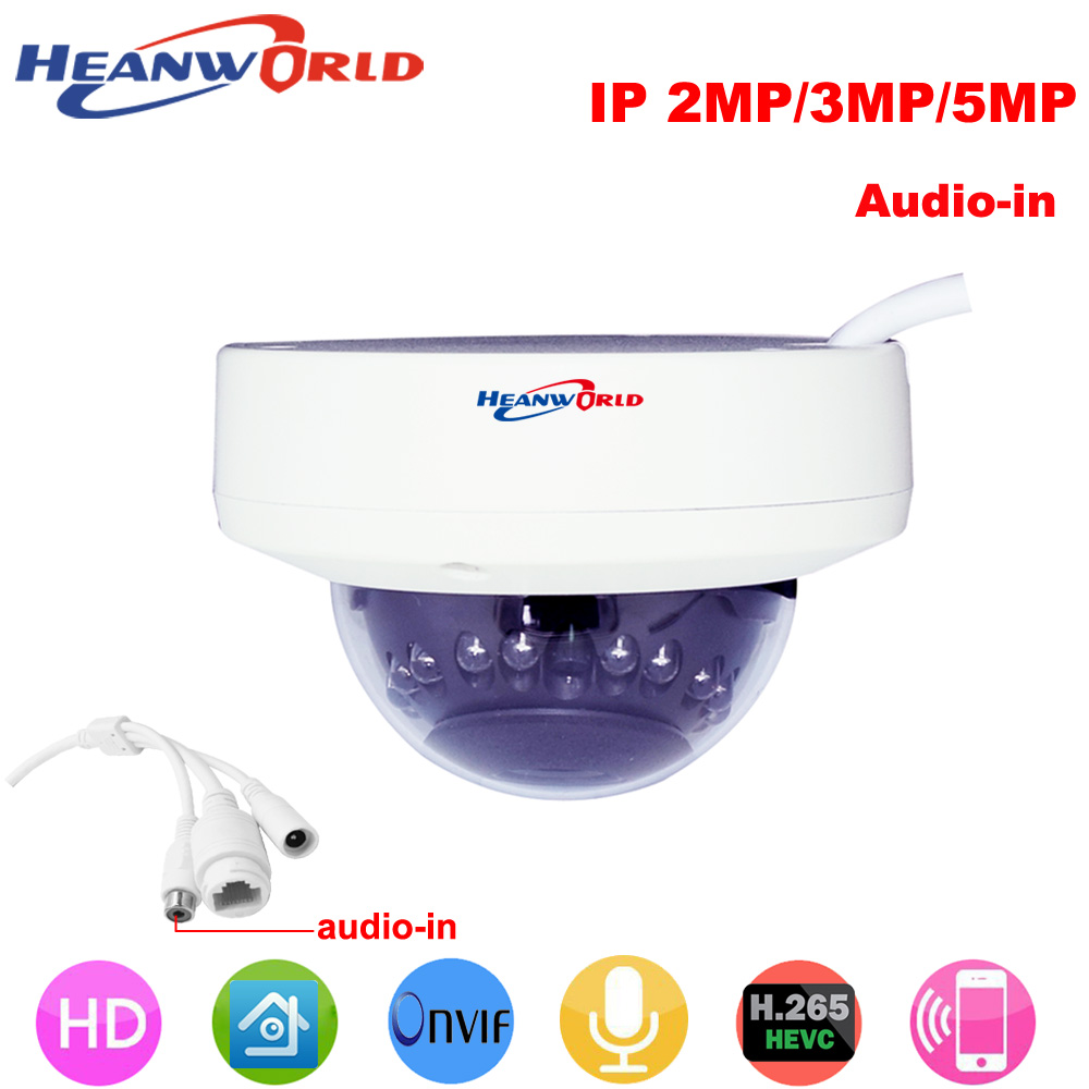 Heanworld newest H.265 audio-in 2MP/3MP/5MP metal dome IP camera intelligent analysis 12 ir-led use at night hd security camera цена 2017