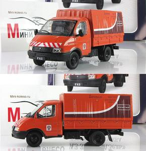 Image 1 - Hoge simulatie GAZ truck redding voertuig, gemeentelijke auto model, 1: 43 schaal legering techniek voertuig model speelgoed, gratis verzending