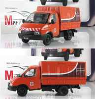 Véhicule de sauvetage de camion de GAZ de simulation élevée, modèle de voiture municipale, jouets de modèle de véhicule d'ingénierie d'alliage de l'échelle 1: 43, livraison gratuite